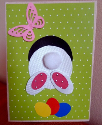 Картичка - Великденски заек