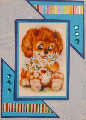 Картичка кученце с маргаритки
