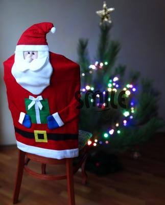Калъф за стол дядо Коледа