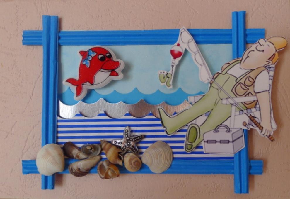 Картичка за рибари