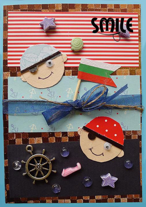 Картичка пирати