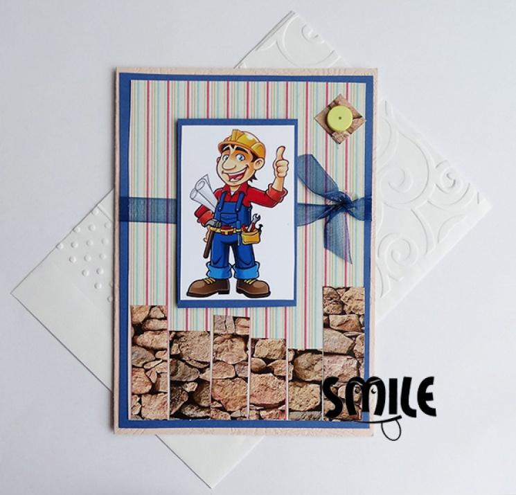 Картичка Архитект-строител