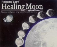Лампа Луна (на степени)