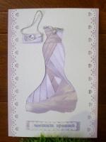 Картичка: Модна дива