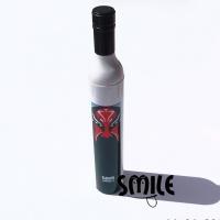 Чадъри - бутилки