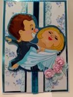 Картички за годишнина от сватба