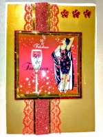 Картички Честит юбилей