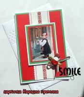 Картички от България с любов