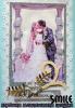 Картичка Младоженска целувка