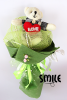 Букети от мечета за Свети Валентин - зелен